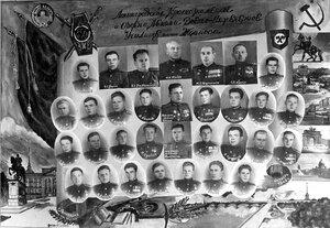 Ленинградское Краснознамённое Военно-инженерное училище им. Жданова. 1948