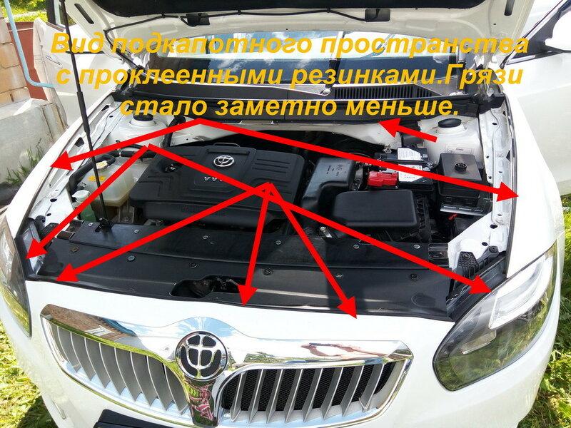 https://img-fotki.yandex.ru/get/236239/321561540.f/0_1fae82_97c51aa_XL.jpg