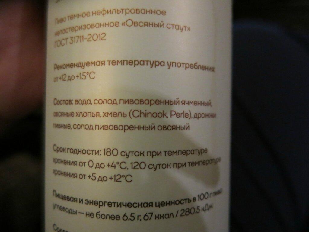 IMG_5415.JPG