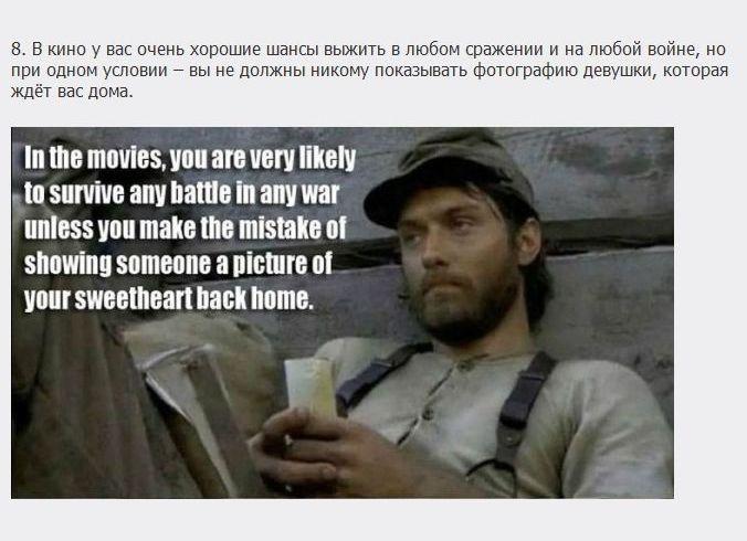 Законые голливудского кино