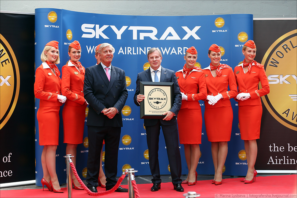 skytrax 2017