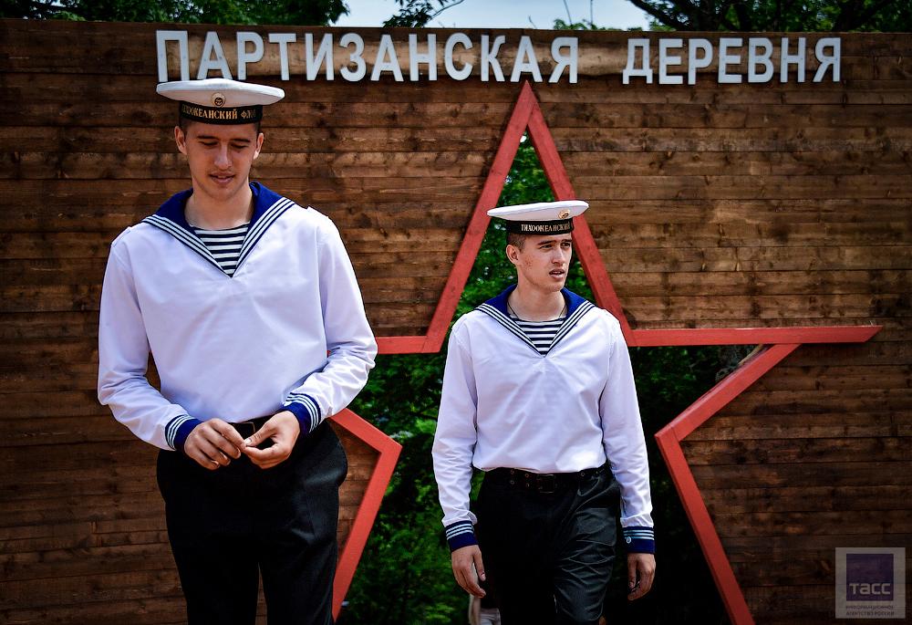 Филиал парка Патриот во Владивостоке