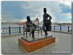 Памятник А. С. Пушкину и Евгению Онегину
