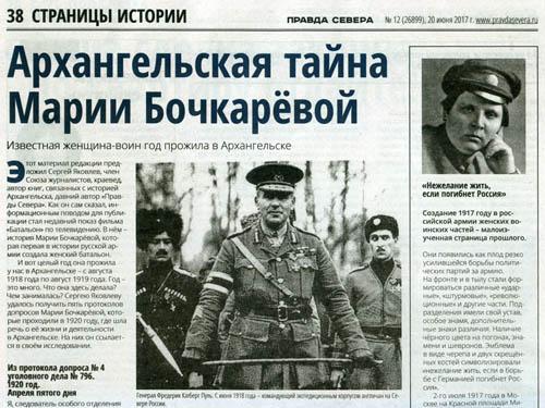 ПС_Бочкарева_1_500.jpg