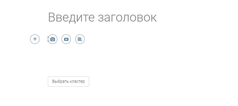 текстовой редактор конт.png