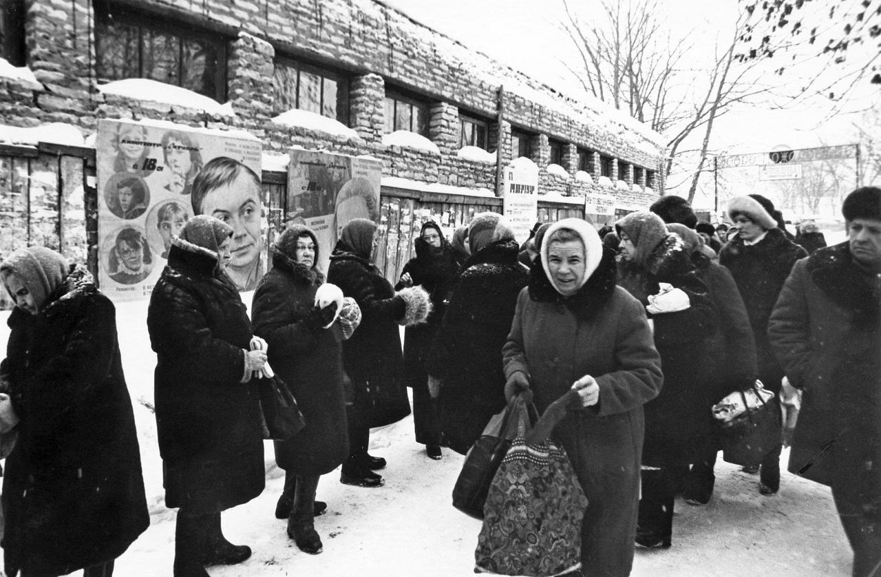 Псковский рынок (1981)