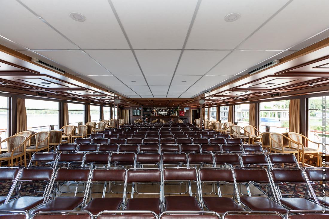 теплоход карамзин интерьеры конференц-зал
