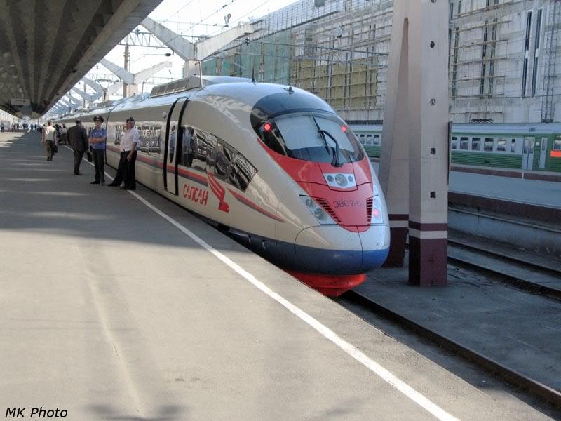 Шайтан-поезд