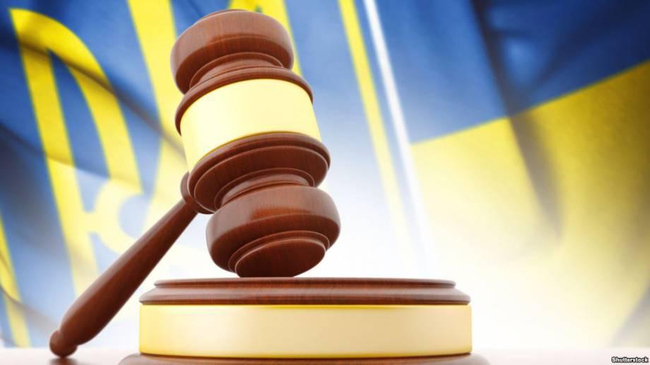 До нового Верховного суда попадут 93 старых судьи – «Центр противодействия коррупции»