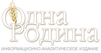 logo-odnarodyna.org