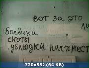 http//img-fotki.yandex.ru/get/236311/170664692.16d/0_194ce6_c774615e_orig.png