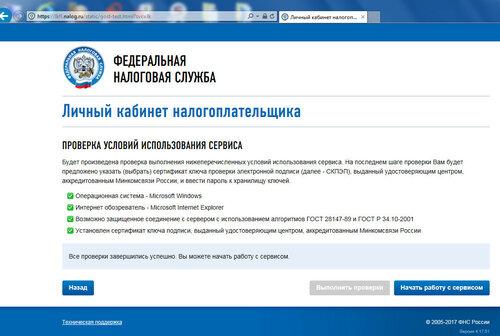 https://img-fotki.yandex.ru/get/236311/17100819.d/0_b7961_2902a9b6_L.jpg