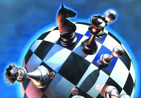 Шахматы на планете Земля открытки фото рисунки картинки поздравления