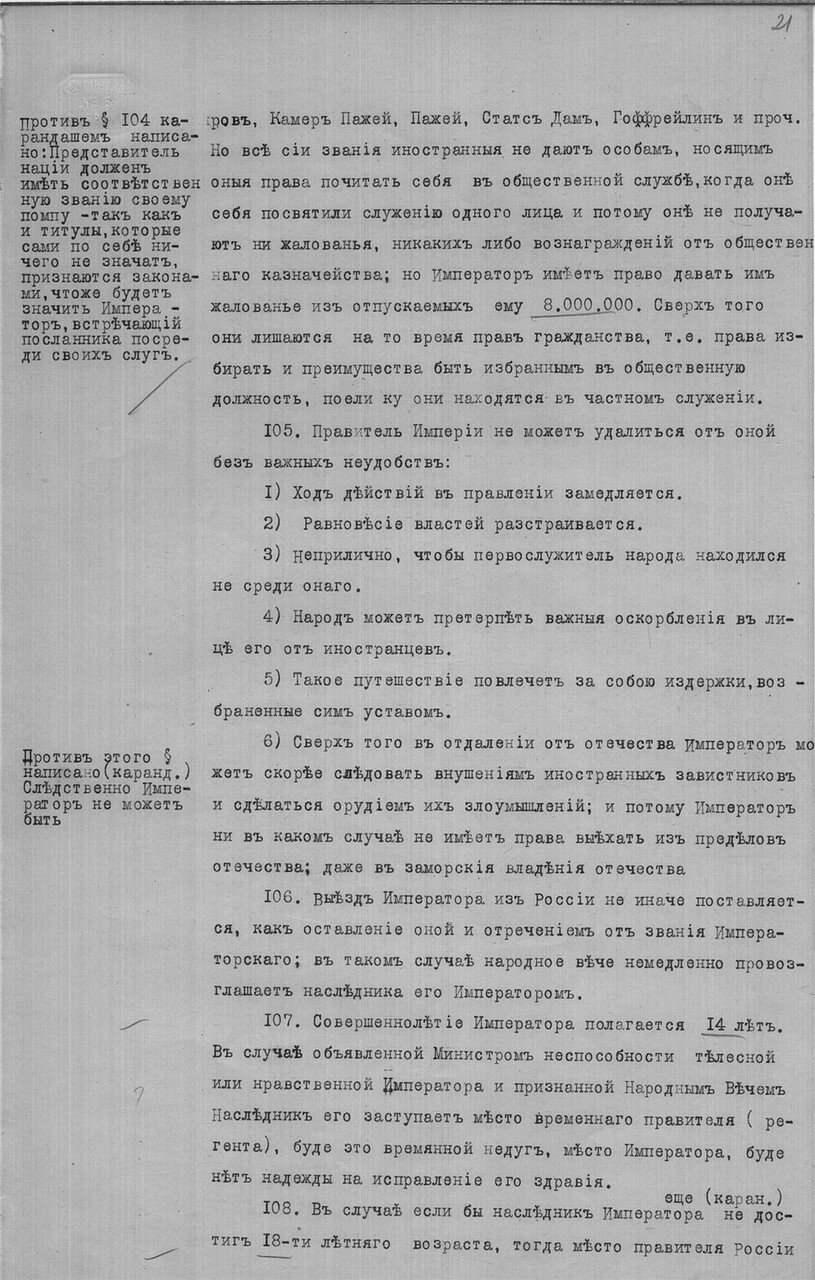 https://img-fotki.yandex.ru/get/236311/199368979.3c/0_1f06f0_213bdb73_XXXL.jpg