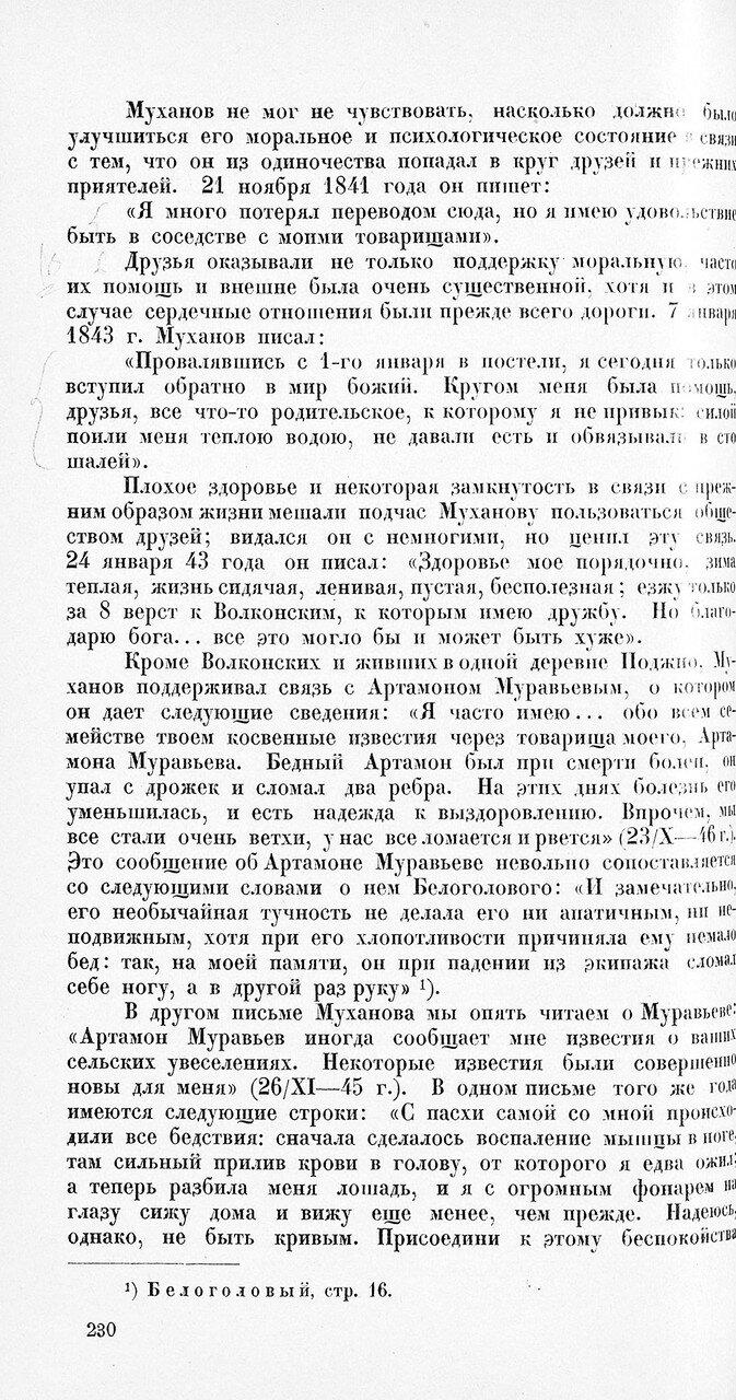 https://img-fotki.yandex.ru/get/236311/199368979.42/0_1f1f5a_267e4c8c_XXXL.jpg