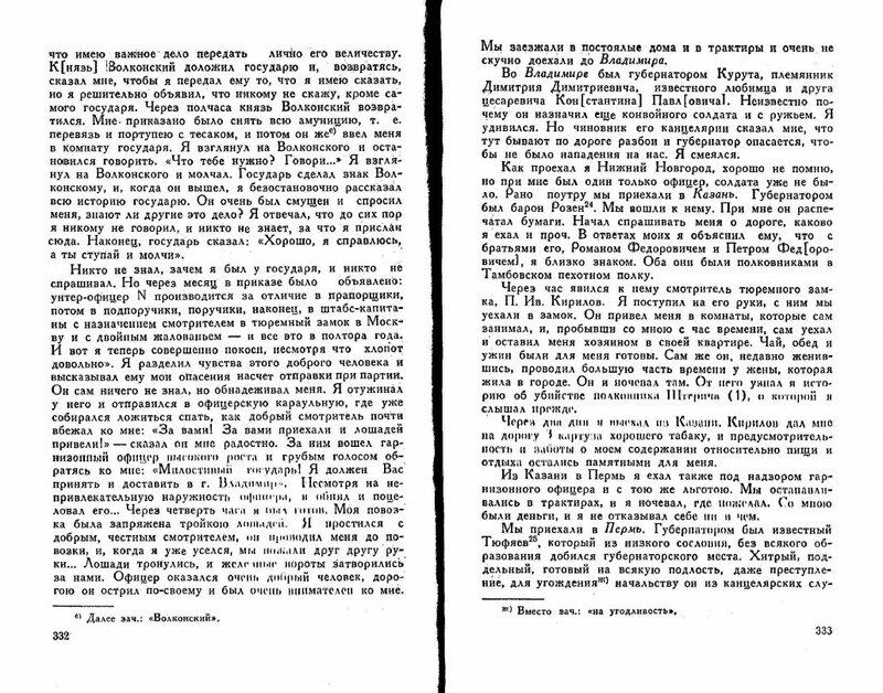 https://img-fotki.yandex.ru/get/236311/199368979.50/0_1fd16f_160c48b0_XL.jpg