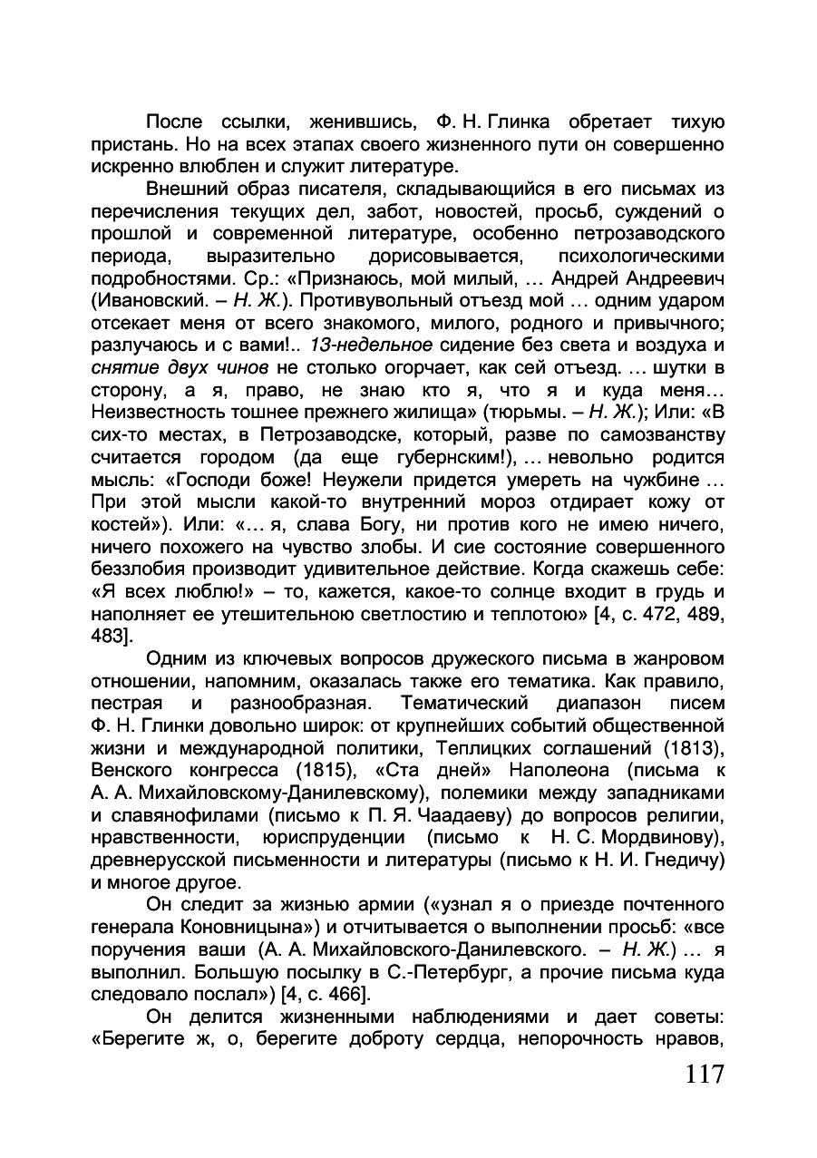https://img-fotki.yandex.ru/get/236311/199368979.52/0_1fdd45_291869a2_XXXL.png