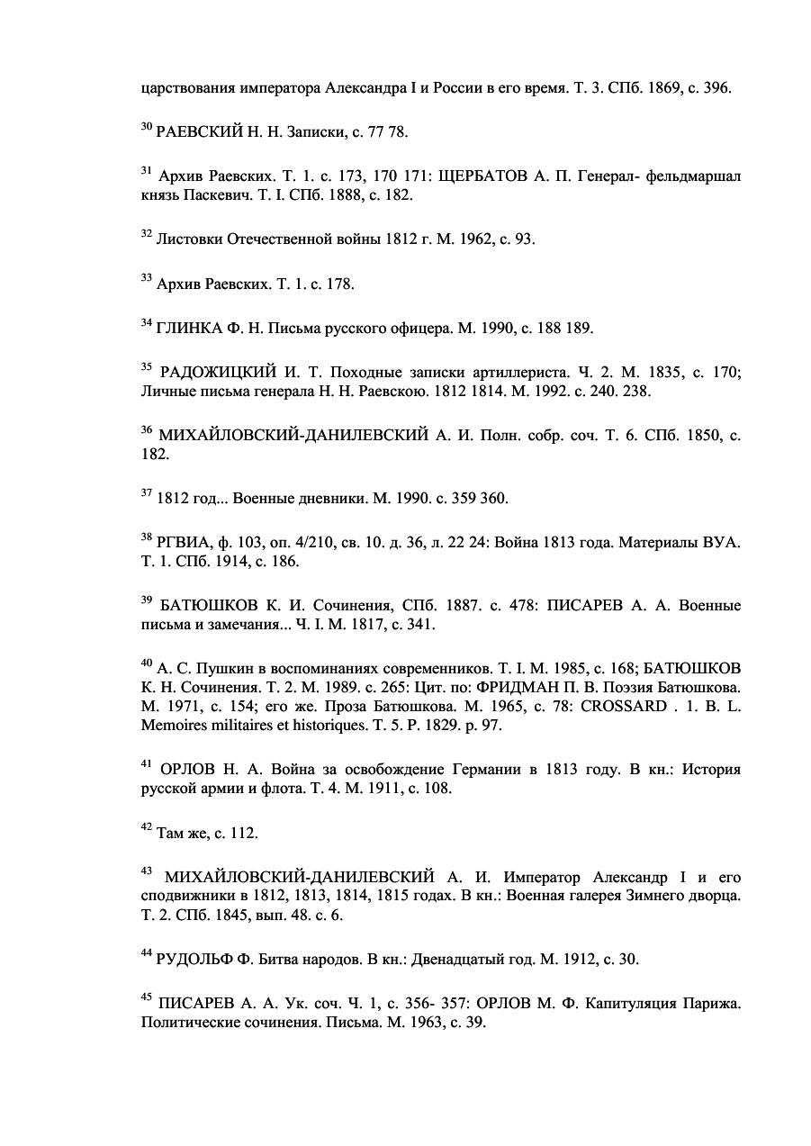 https://img-fotki.yandex.ru/get/236311/199368979.57/0_1ff022_1add553a_XXXL.png