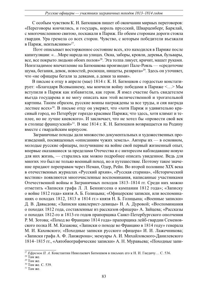 https://img-fotki.yandex.ru/get/236311/199368979.66/0_2035c6_c6f5be5d_XXXL.png