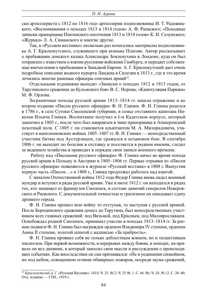 https://img-fotki.yandex.ru/get/236311/199368979.66/0_2035c7_4e0cb0f_XXXL.png