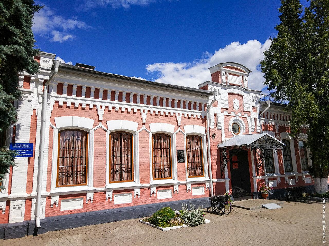 Борисовка, Борисовский район, Белгородская область, Белгородский обозреватель
