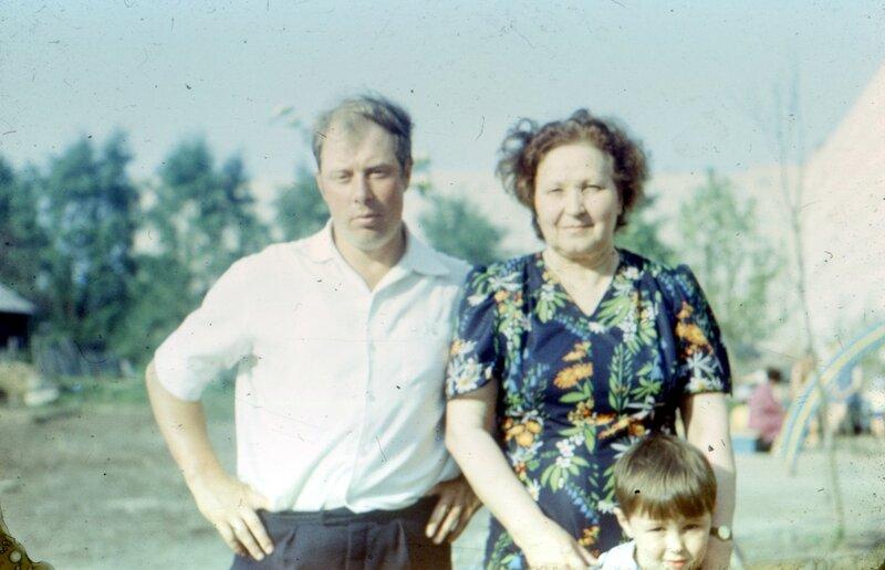 Отец, бабушка, брат