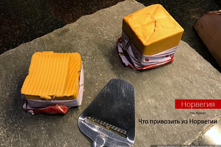 Необычные продукты из Норвегии (20 фото)