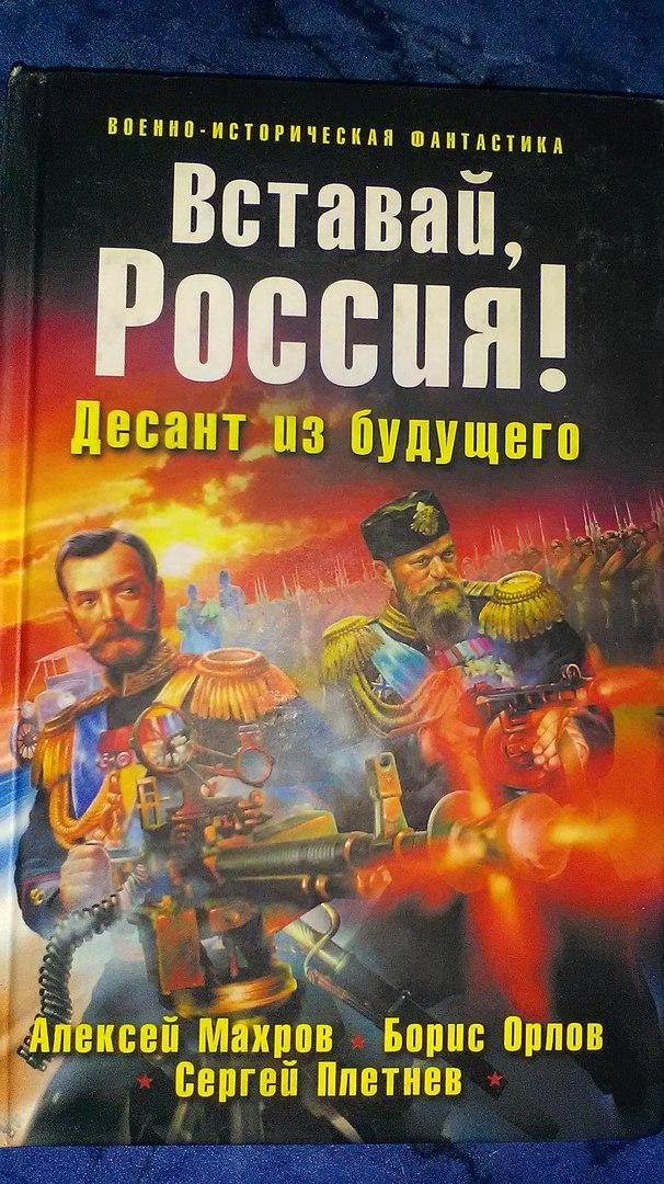 Беспощадно трешевые обложки русского фэнтези