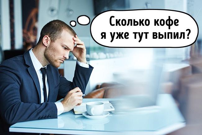 © pressmaster/depositphotos  Официанты стремятся убрать отвас пустую посуду как можно быстрее