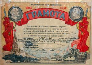 1942 г.