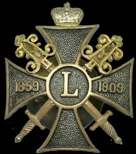 Знак 1-ой Артиллерийской бригады Императорской Гвардии.