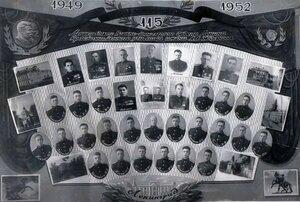 Ленинградское Краснознамённое Военно-инженерное училище им. Жданова. 1952.