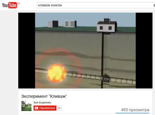 https://img-fotki.yandex.ru/get/236311/337362810.57/0_218a4c_ab896106_L.jpg