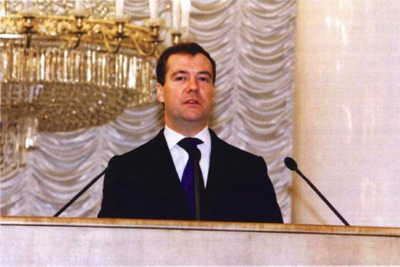 Выступление Президента России Д.А.Медведева на Всемирном конгрессе соотечественников, Москва, 1 декабря 2009 года