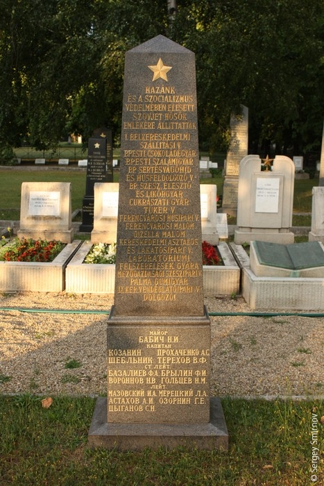 Венгрия   Место захоронения   г. Будапешт, 8 р-н, ул. Фицин