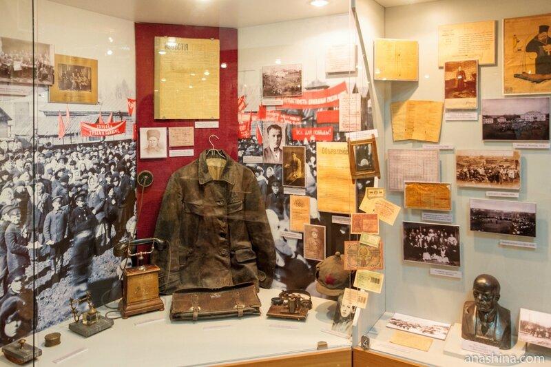 Экспозиция, посвященная революции, Вытегорский краеведческий музей, Вытегра
