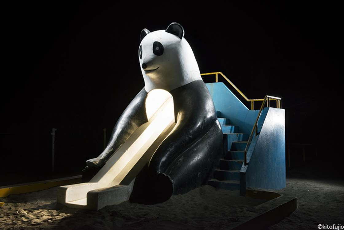 Japan Playgrounds - Documenter les etranges jeux pour enfants au Japon