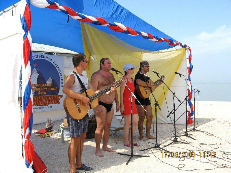 На фестивалях бардовских. Фото из ин-та. Фото Р. Тышечко (18).jpg