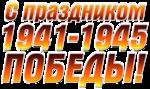 0_110eb7_165f148_orig.png