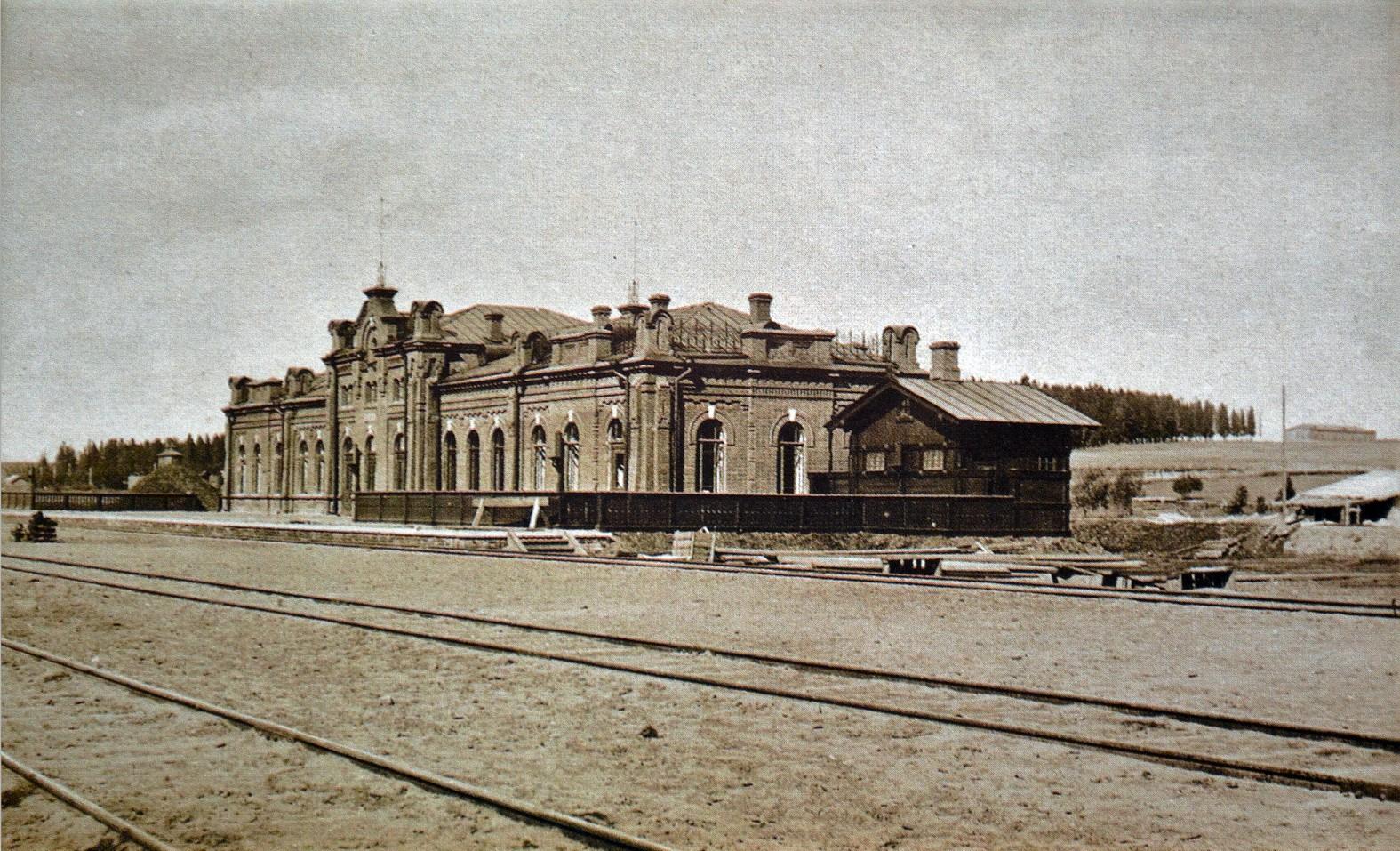 Вокзал Пермской ж.д.