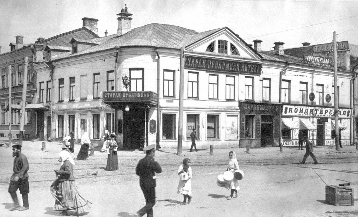 Аптека Бренингов до реконструкции