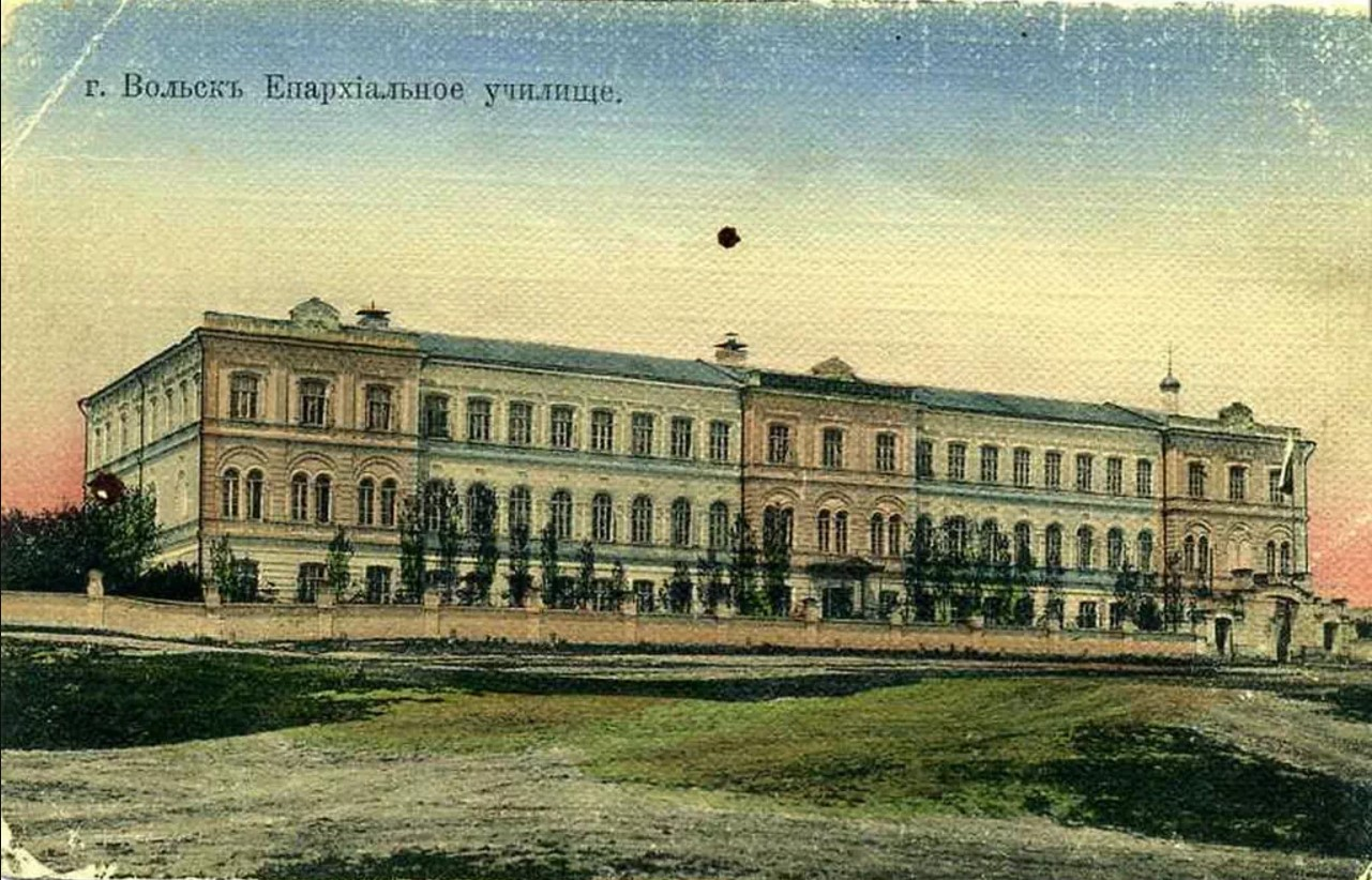 Епархиальное училище с домовой церковью Введения Пресвятой Богородицы