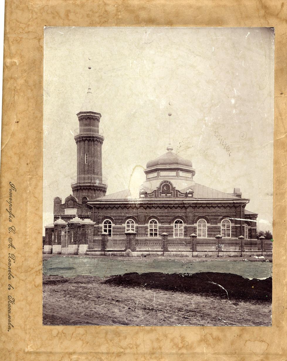 Новая мечеть (1906)