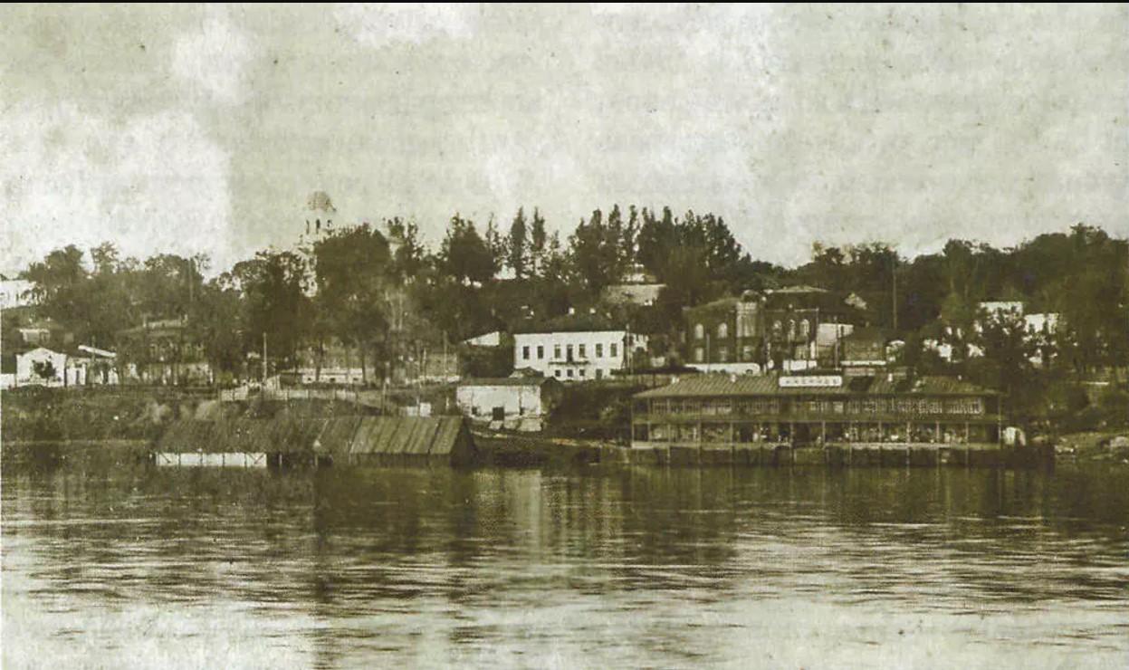Пристань