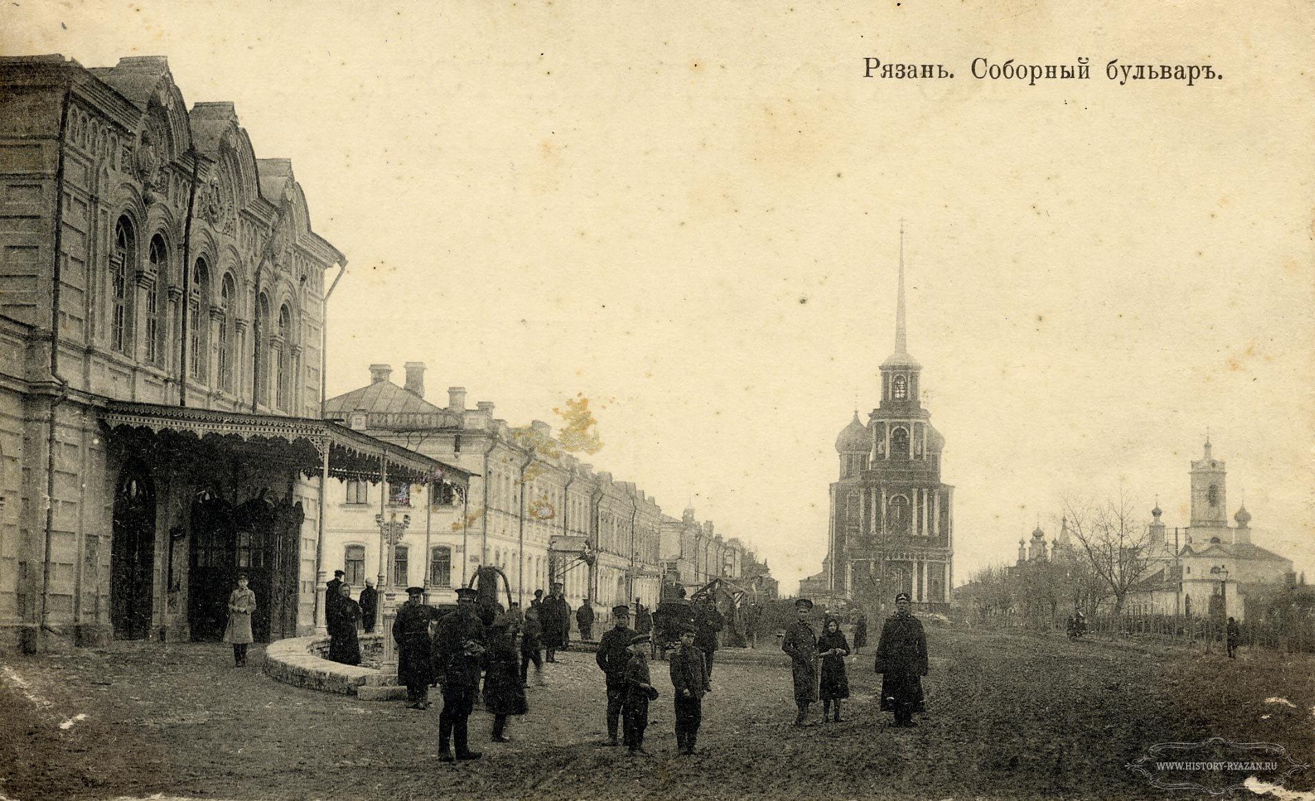 Соборный бульвар