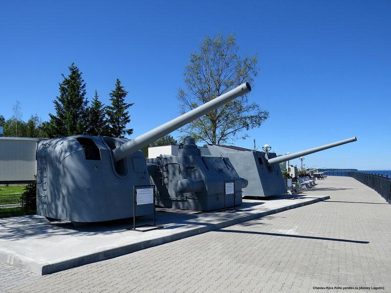 130 мм Б-13 _420