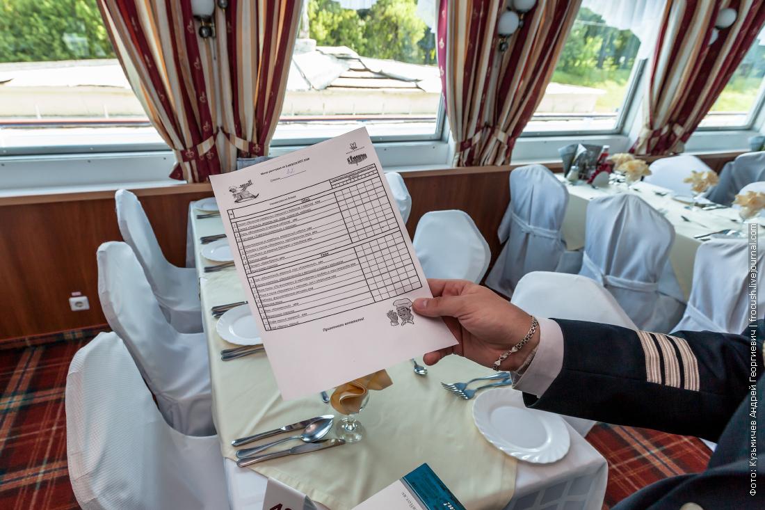 теплоход карамзин фотографии интерьеры ресторан шлюпочная палуба