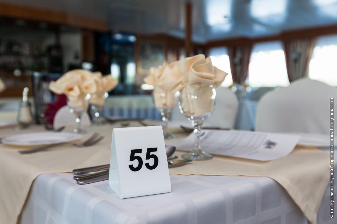 ресторан шлюпочная палуба теплоход николай карамзин описание