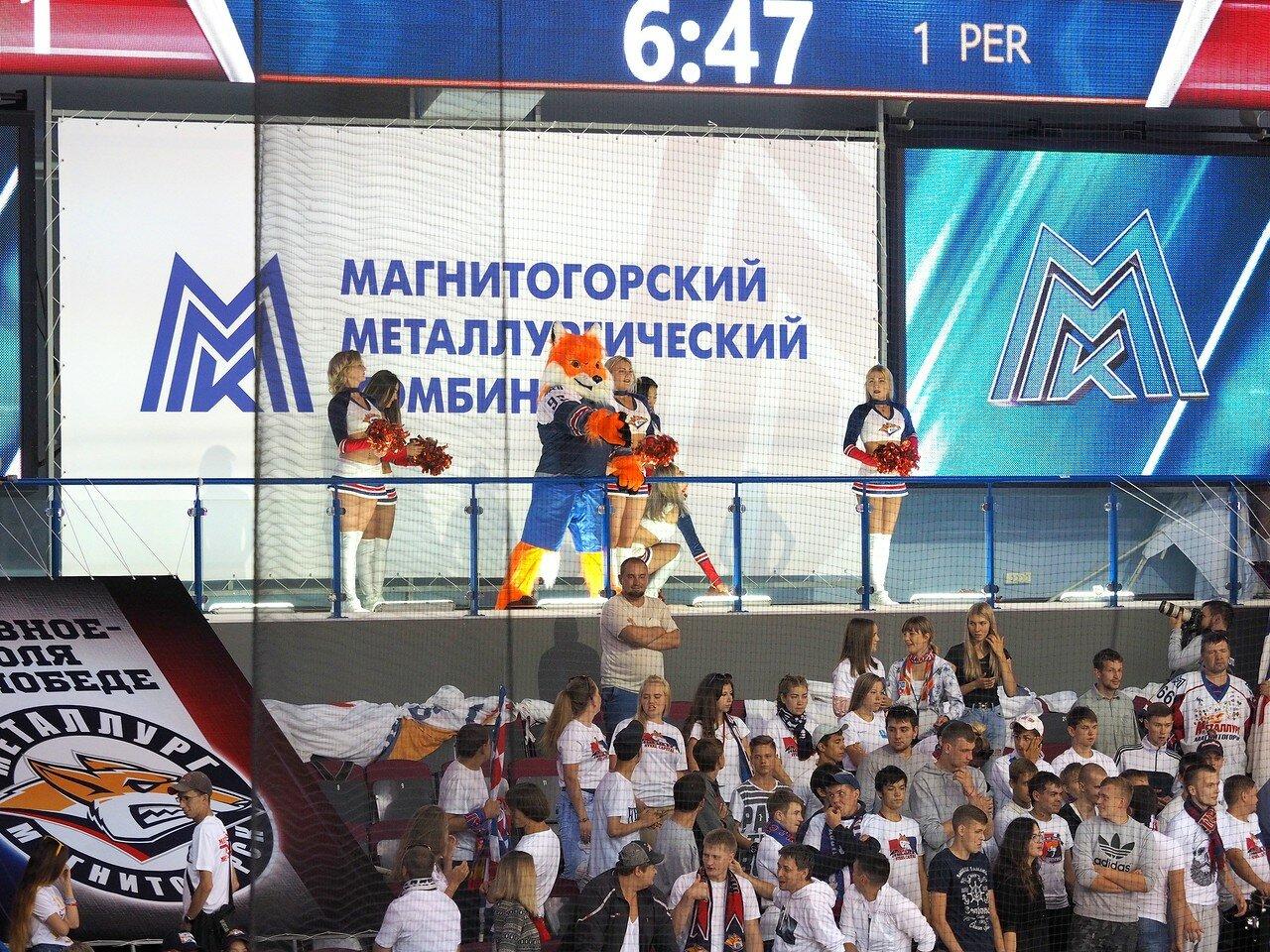 65 Металлург - Автомобилист 23.08.2017