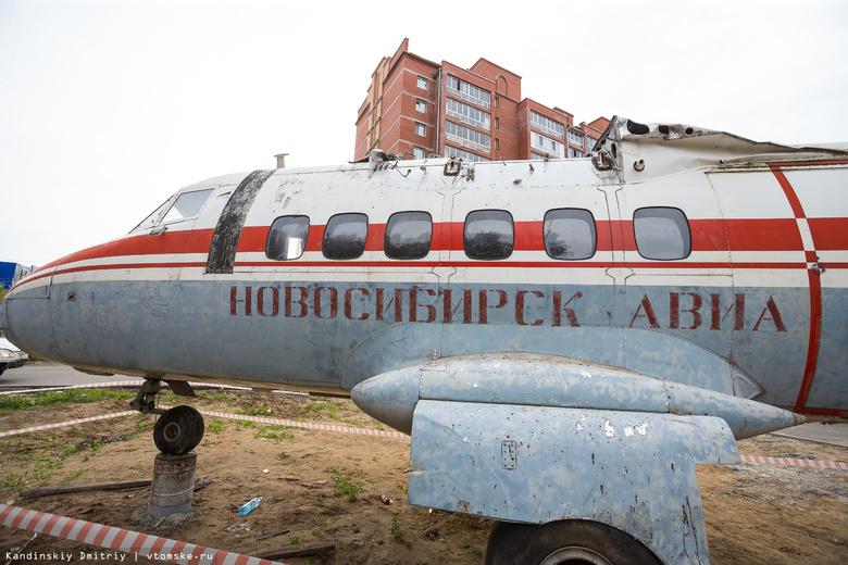 Самолет в томском дворе